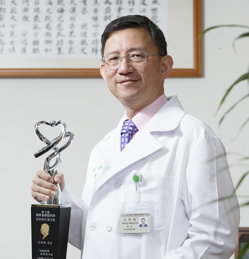 DR 王明鉅●臺大醫院麻醉科