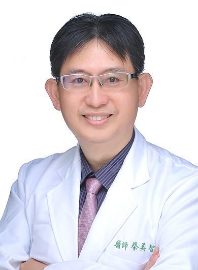DR 蔡美智●淨妍醫美