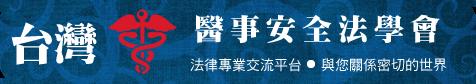 txt-logo4_ok